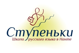 logo stoupen'ki