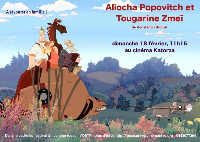 AliochaPopovitch-flyer